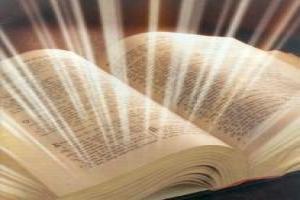 Суд над розпусницею, Великий Вавилон