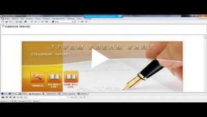 Embedded thumbnail for Единственный путь исцеления - Евангельский порядок - Совместная работа