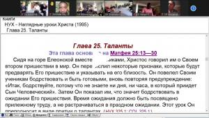 Embedded thumbnail for Таланты