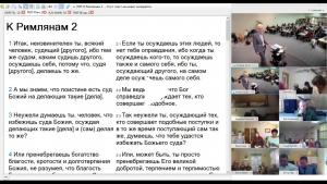 Embedded thumbnail for Истинное покаяние